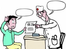 肿瘤科门诊效率就诊:教您几招